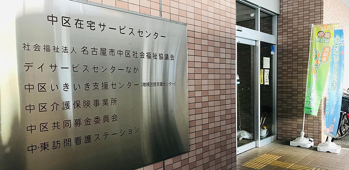 資金 緊急 名古屋 小口